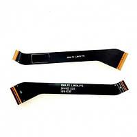 Шлейф (Flat cable) Lenovo A7-10 Tab 2 /  A7-20 Tab 2,  межплатный,  на дисплей