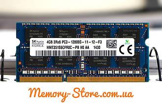 Оперативная память для ноутбука Hynix DDR3 4GB PC3-12800S 1600MHz SODIMM (б/у)