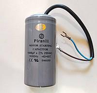 Конденсатор пусковой 1000 мкф (uF) 250 V