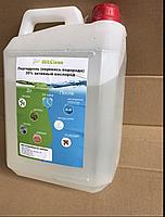 Пергидроль для бассейна 35% Германия 5 кг перекись водорода для очистки бассейна и др (активный кислород) , фото 1