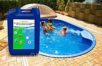 Пергидроль для бассейна 50% 10 кг перекись водорода для очистки бассейна  (активный кислород) , фото 1