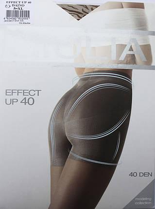 Колготки GIULIA ( Джулия ) EFFECT UP 40, фото 2