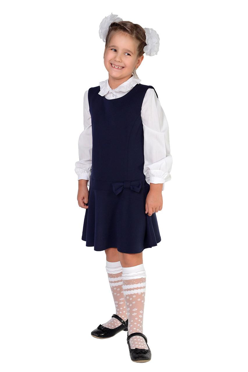 Школьный детский сарафан Код 5005