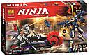 """Конструктор Ninja Bela 10805 (Lego Ninjago 70642) """"Киллоу против Самурая Икс"""", 565 дет., фото 2"""