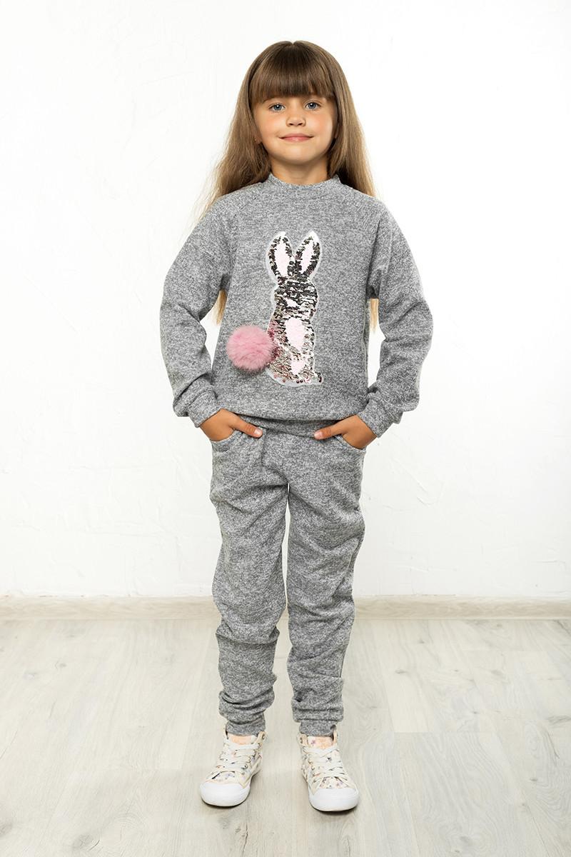 Костюм спортивный детский Зайка серый