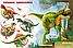 Моя первая книга. О динозаврах, фото 4