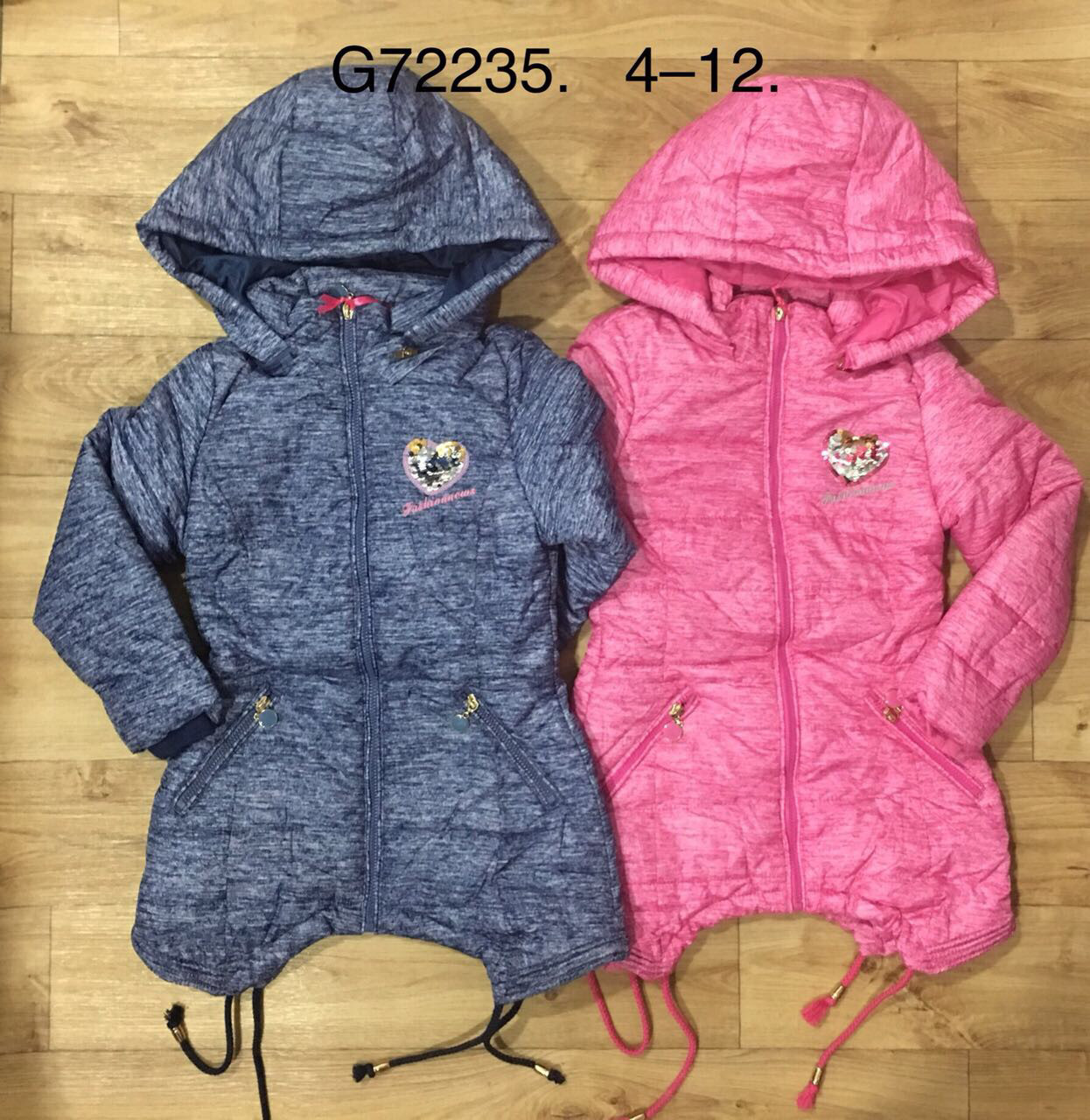 f3787009a1fa Куртка для девочек оптом,Grace, 4-12 лет., арт.G72235  продажа, цена ...