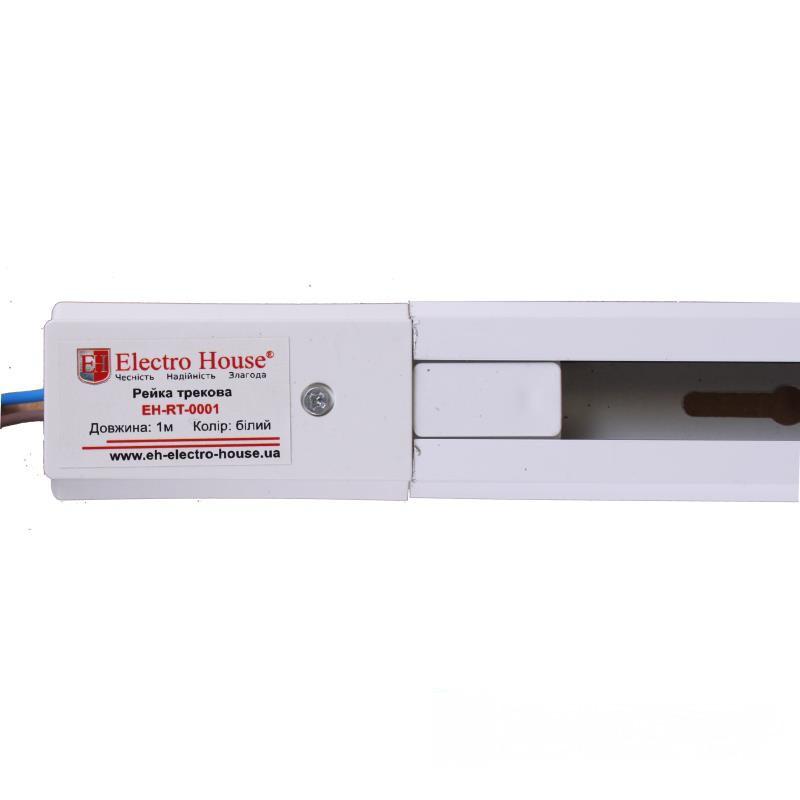 Рейка для трекового LED светильника ElectroHouse 1м белая