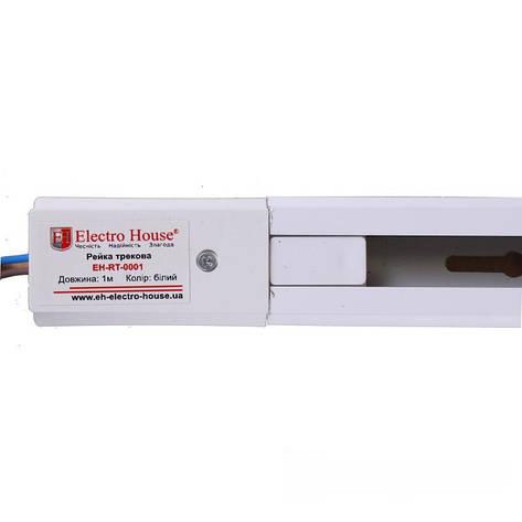 Рейка для трекового LED светильника ElectroHouse 1м белая, фото 2