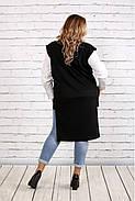 Женская удлиненная накидка с карманами 0740 / размер 42-74 / цвет черный, фото 4