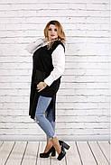 Женская удлиненная накидка с карманами 0740 / размер 42-74 / цвет черный, фото 3