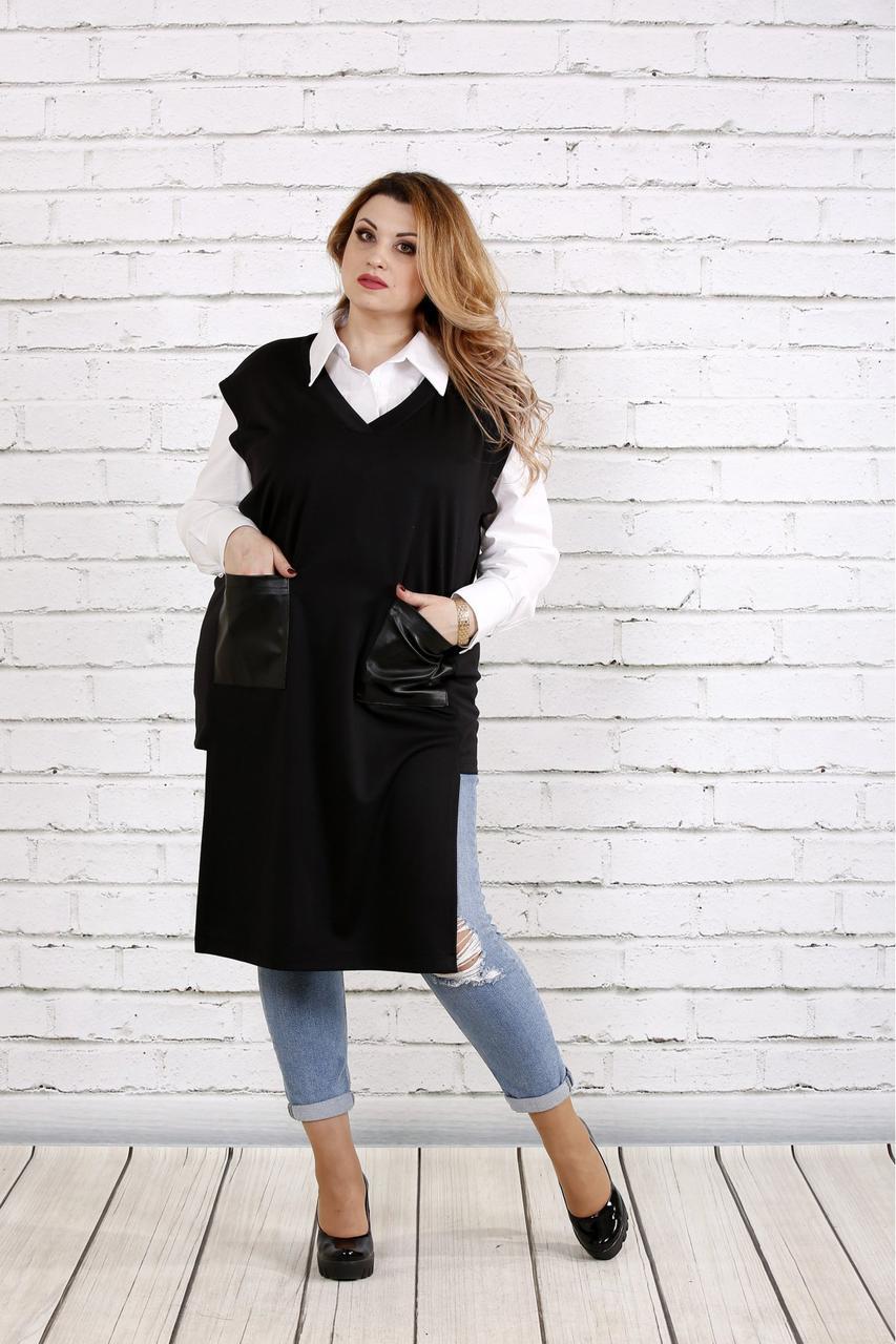 Женская удлиненная накидка с карманами 0740 / размер 42-74 / цвет черный