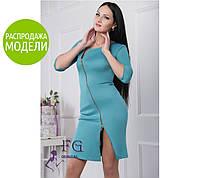 """Платье на молнии """"Беатрис"""". Распродажа модели, фото 1"""