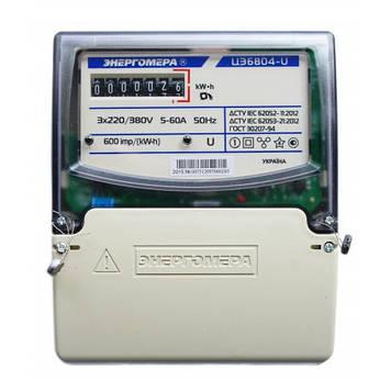 Электросчетчик Энергомера ЦЭ 6804- U/1 220В 5-60А 3ф. МР32