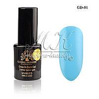 Гель лак NEON Global Fashion, 10ml GD-01