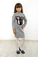 Платье детское Софи мини серый