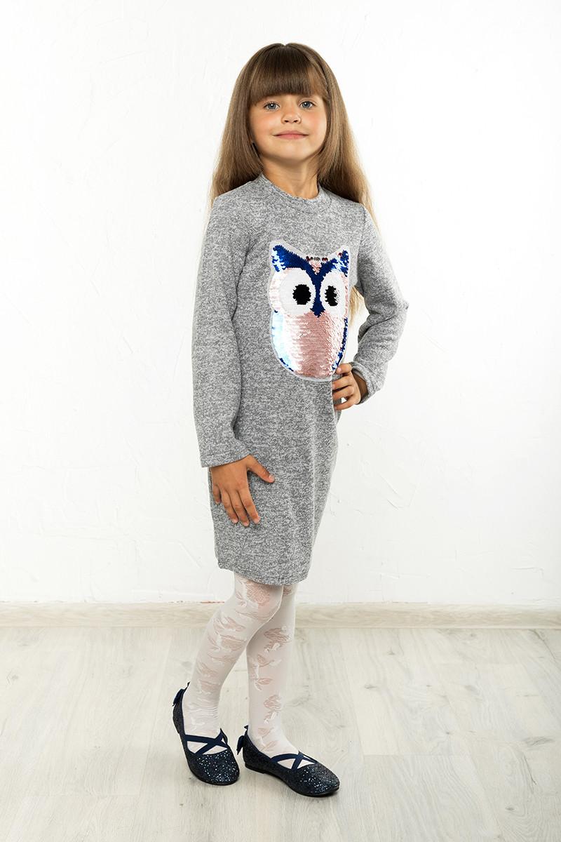 Платье детское Софи сова №1 серый