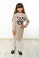 Платье детское Софи сова №1 пудра
