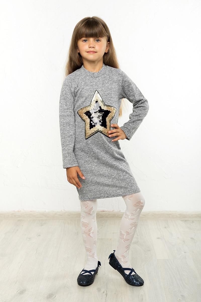 Платье детское Софи звезда серый