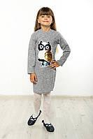 Платье детское Софи сова №2 серый, фото 1