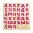 Сортеры - алфавиты для девочек, фото 2