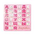 Сортеры - алфавиты для девочек, фото 3