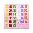Сортеры - алфавиты для девочек, фото 4