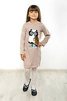 Платье детское Софи сова №2 пудра