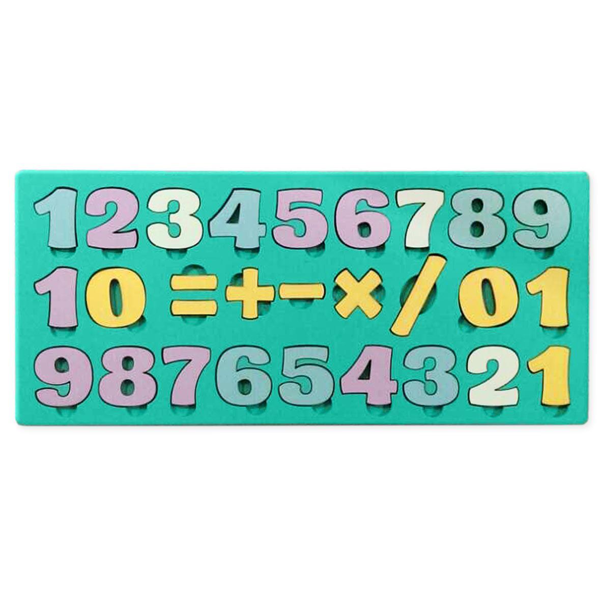Сортеры с цифрами (цветные)