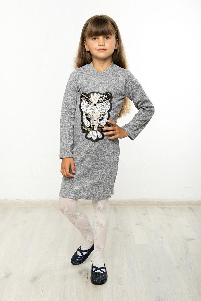 Платье детское Софи сова №3 серый