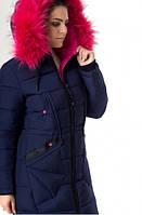 Зимняя куртка-парка Covily  17-15 Синий+Розовый, фото 1