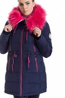 Зимняя куртка 17-13 Синий+Розовый, фото 1