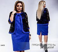 Платье-костюм с замшевым сарафаном и пиджаком батал