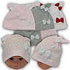 Детская двойная трикотажная шапка для девочек, р. 42-44, 46-48