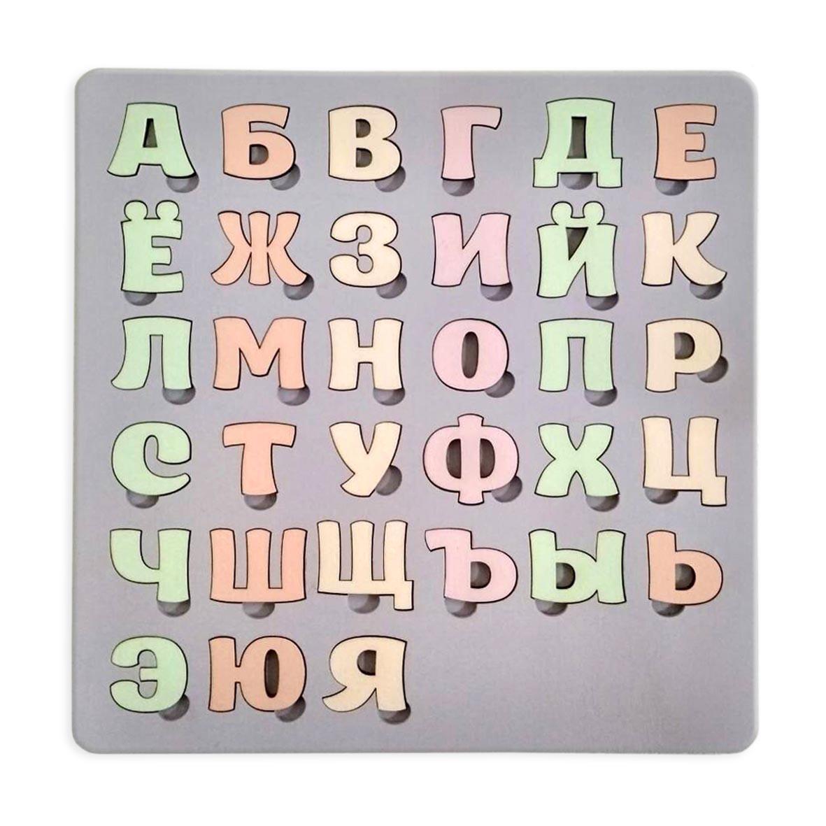 Сортер - алфавит в пастельных тонах