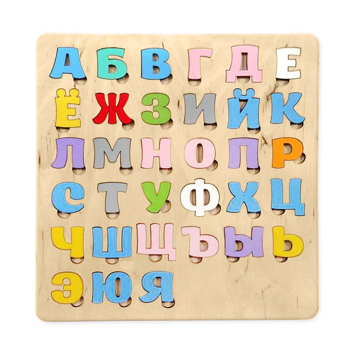 Сортеры - алфавиты с разноцветными буквами
