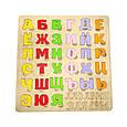 Сортеры - алфавиты с разноцветными буквами, фото 2