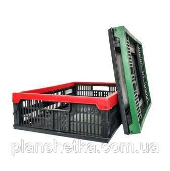Ящик пластиковый складной 480х350х126 Цветной, фото 2