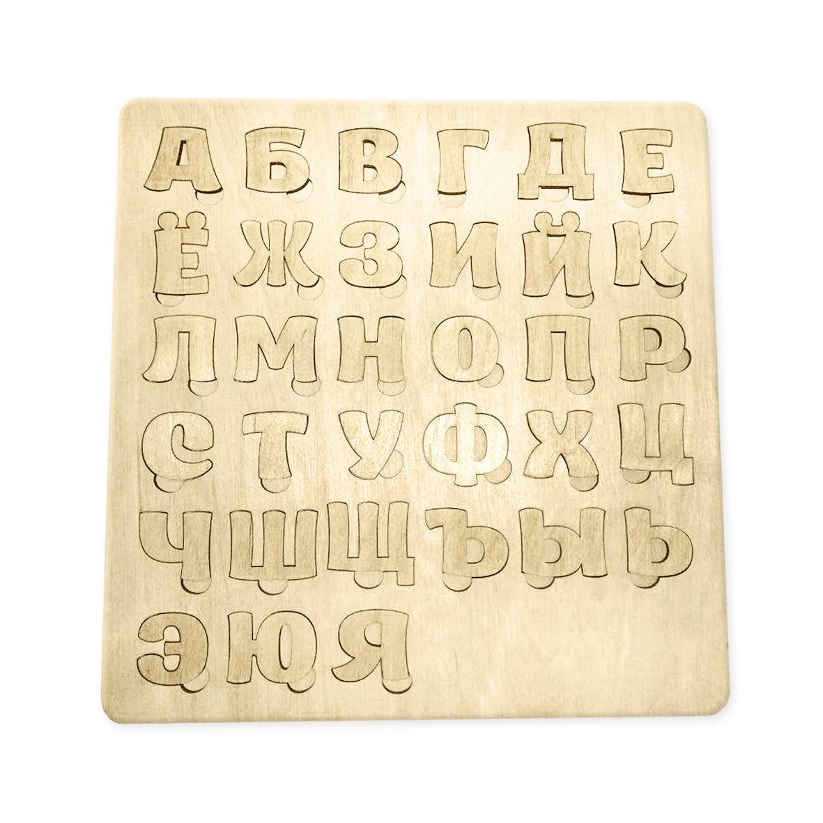Деревянный сортер - алфавит (без покраски)