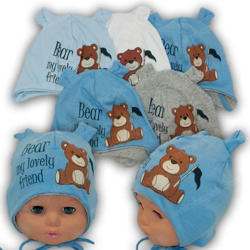 Трикотажная двойная шапка для мальчика на завязках, р. 42-44