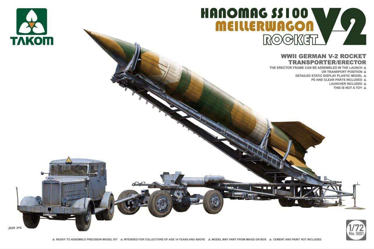 "Тягач Hanomag SS100 ""Meillerwagon"" с ракетой V-2. 1/72 TAKOM 5001"