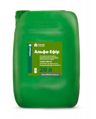 Гербіцид Альфа-Ефір, к.е (аналог Естет) - 20 л | ALFA Smart Agro