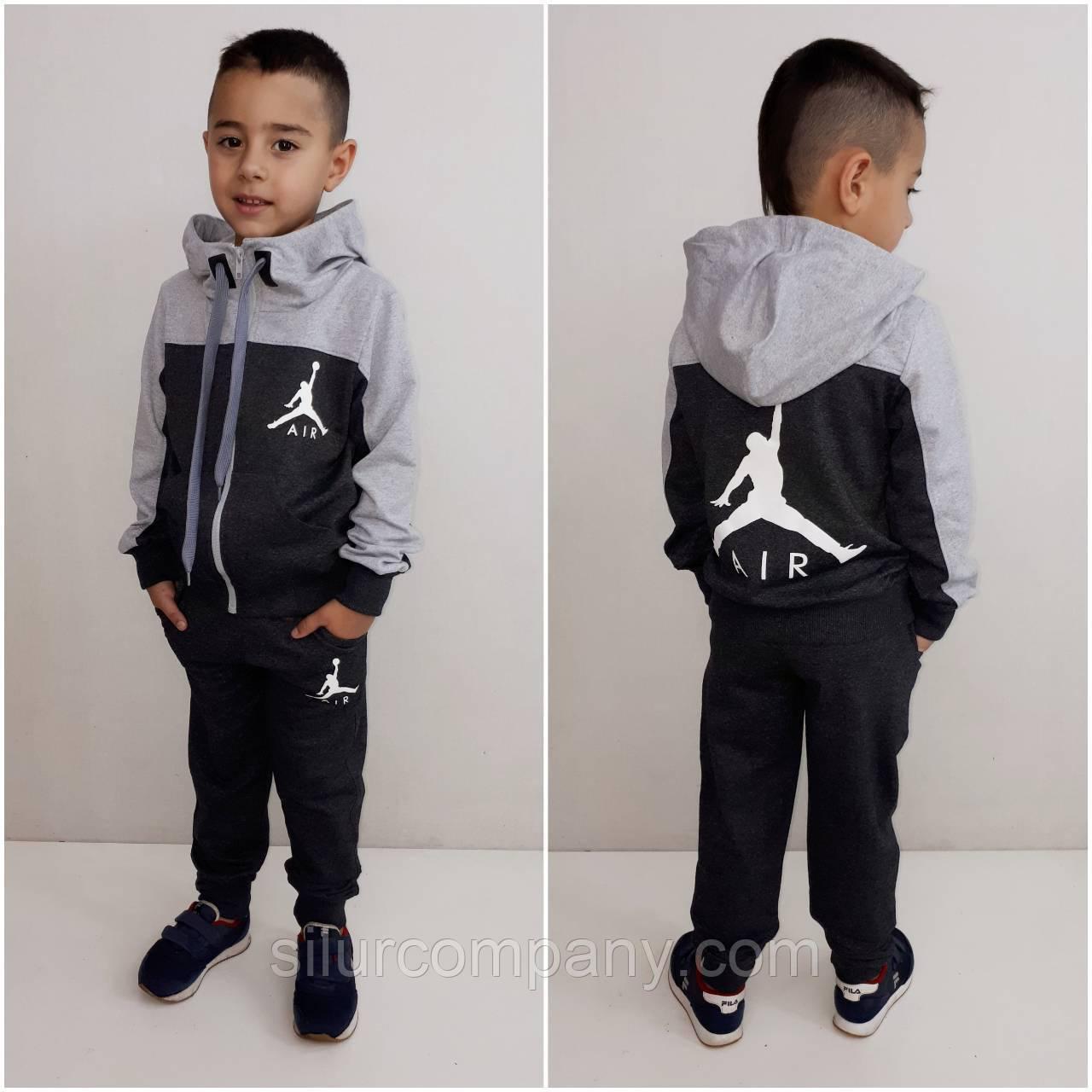 661221944ff7 Оригинальный спортивный костюм для мальчика из трикотажа   Костюм Найк для  ...