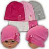 Детская двойная трикотажная шапка для девочек, р. 44-46