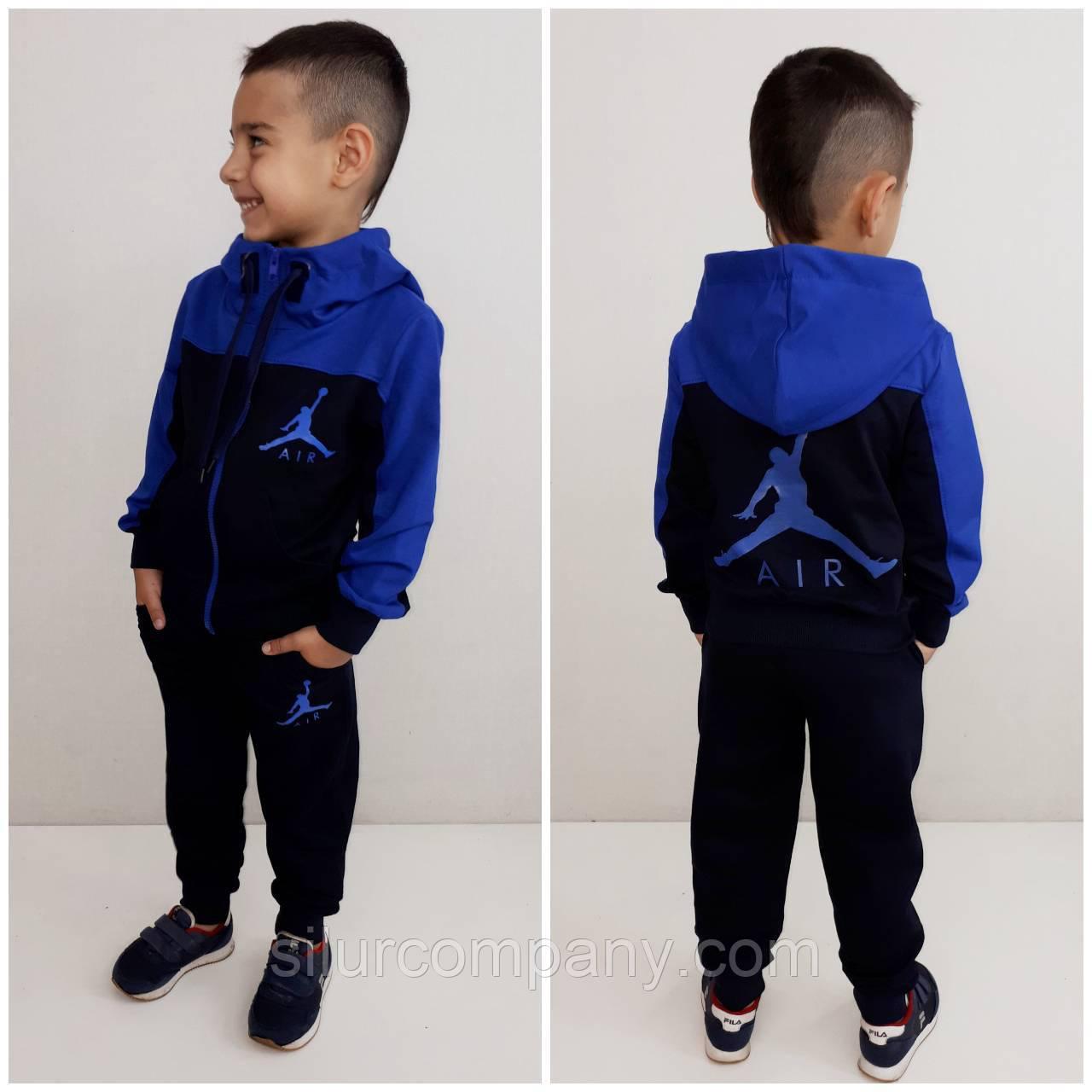 ab5e21f9f00 Синий яркий спортивный костюм Найк для мальчика