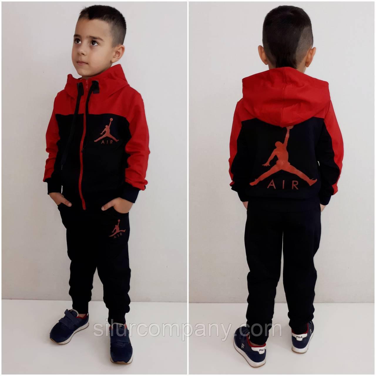 787df4bd Красный спортивный костюм для мальчика   Спортивный костюм трикотажный для  физкультуры для мальчика - Интернет магазин