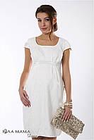 """Нарядное платье для беременных """"Florina"""" из стрейч-коттона, молочного цвета, фото 1"""