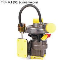 Турбина (турбокомпрессор) ТКР- 6.1 (05) (с клапаном) МАЗ 4370, Д-245.9-335/336