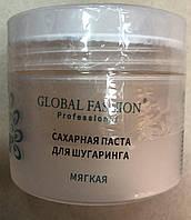 Сахарная паста для шугаринга, Global Fashion, мягкая, 200гр SG-800