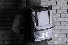 Рюкзак Under Armour молодежный, городской, спортивный